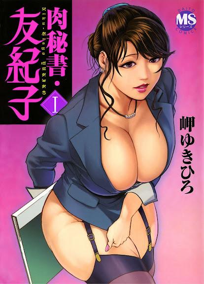 Nikuhisyo Yukiko 1 Ch. 1-3