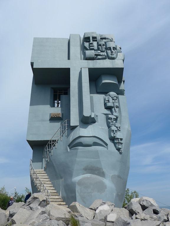 [Magadan-masque-de-tristesse-219]