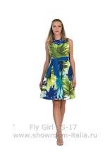 Fly Girl SS17 064.jpg