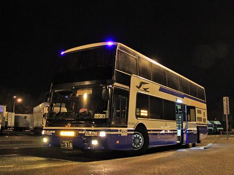 JR東海バス「ドリームなごや1号」 ・918_08 足柄SAにて_01