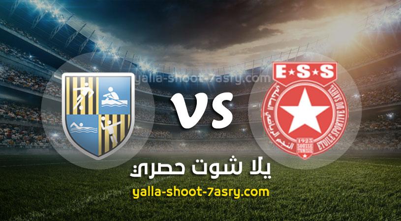 مباراة النجم الرياضي الساحلي والمقاولون العرب