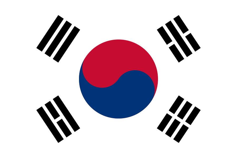 파일:대한민국 국기.png