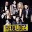 Banda Rebeldes's profile photo