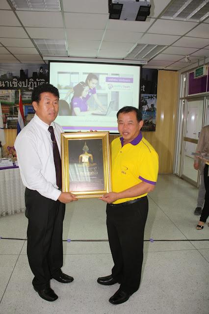 Chiangrai - IMG_0049.jpg
