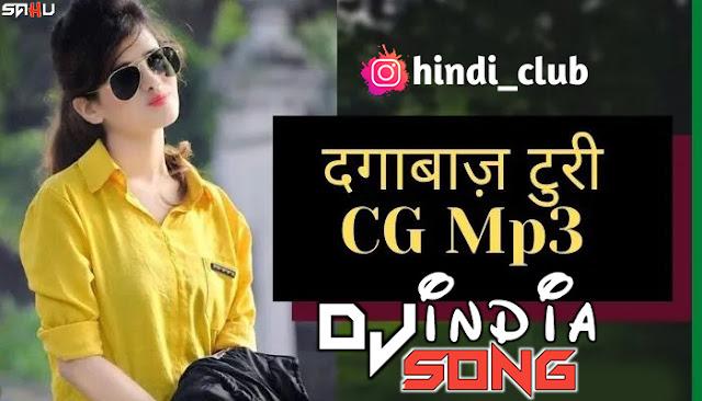 Tor Sahi Dagabaz Turi Dhol Tasha Remix Dj DSK CG Sad Song 2021