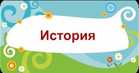 http://www.akdb22.ru/istoria