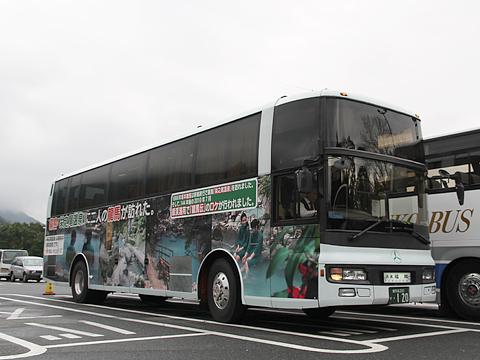 いわさきバスネットワーク「桜島号」 ・120 宮原SAにて