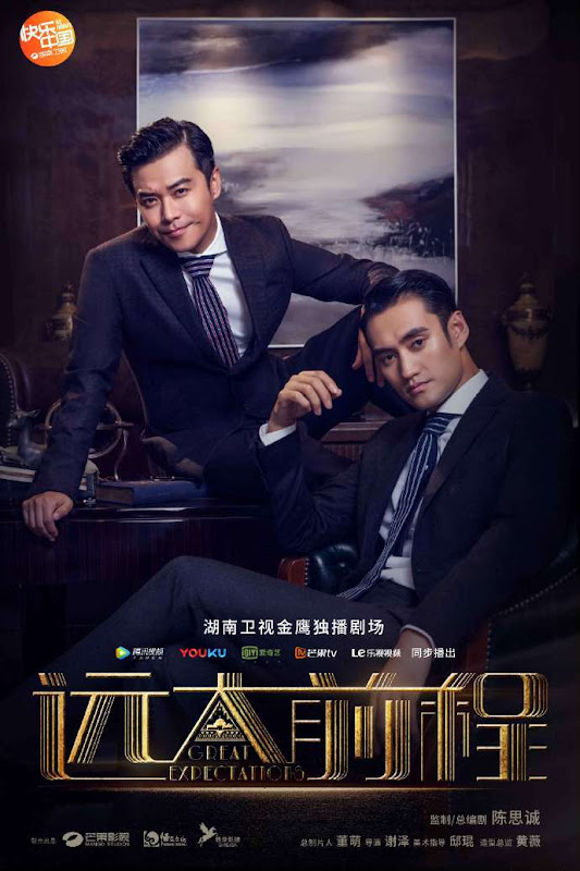 The Great Expectations China Drama
