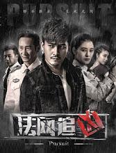 Pursuit China Web Drama