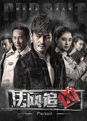 Pursuit China Web Drama