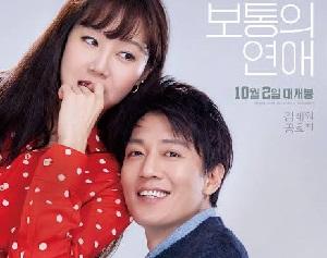 Free Download Download Film Korea Crazy Romance