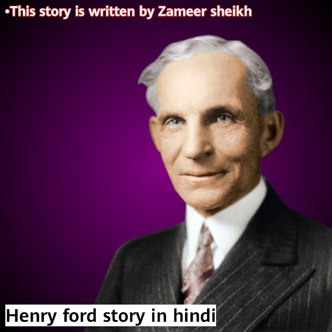 Henry ford story in hindi | Henry ford biography in Hindi | Henry ford Wikipedia in Hindi