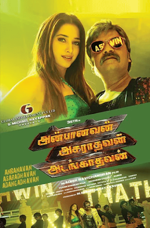 Poster Of Free Download Anbanavan Asaradhavan Adangadhavan 2017 300MB Full Movie Hindi Dubbed 720P Bluray HD HEVC Small Size Pc Movie Only At worldfree4u.com