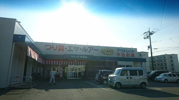 DSC_3864.JPG