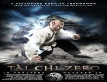 مشاهدة فيلم Tai Chi Zero