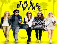 فيلم The Bling Ring