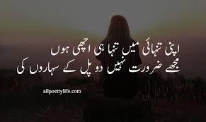 sad shatsapp status