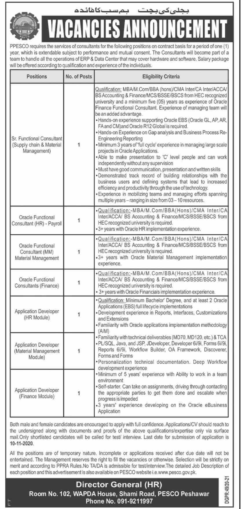 WAPDA PESCO Jobs 2020