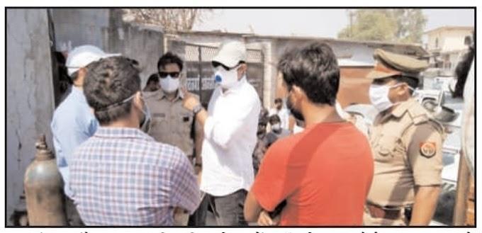 #Uttarpradesh news जिलाधिकारी ने किया आक्सीजन प्लांट का निरीक्षण