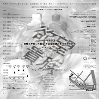 yokuboukizokiu_1c2.jpg