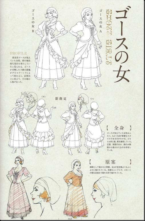 Shingeki no Bahamut Genesis Artworks_814079-0062