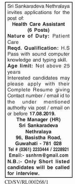 Sri Sankaradeva Nethralaya Guwahati Recruitment 2019-Health Care