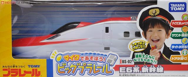 Tàu hỏa cỡ lớn BS-02 E6 Shinkansen Komachi thật lý thú