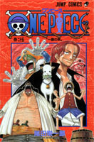 One Piece tomo 25 descargar mediafire