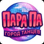 Пара Па: Город танцев Icon