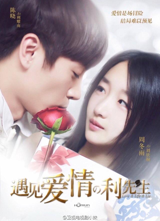 Lợi Tiên Sinh Bắt Gặp Tình Yêu - Love and Life and Lie (2017)