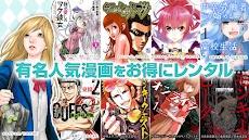 漫画読破! - マンガアプリの決定版のおすすめ画像3