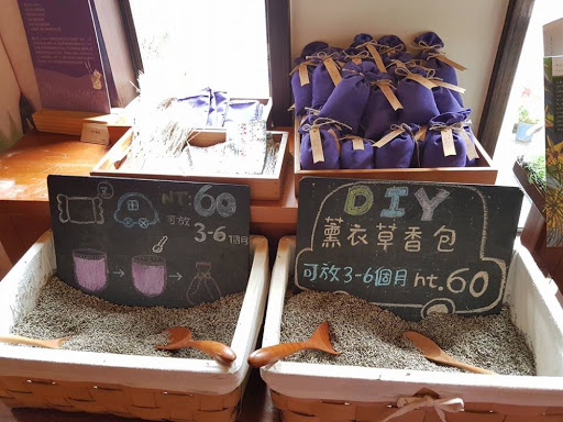 DIY lavender aromatherapy from Lavender Cottage Taichung