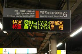 IMGP8563.JPG