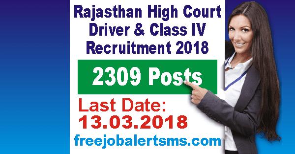 Rajasthan High Court Driver Class IV