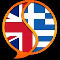 Greek English Dictionary Free icon