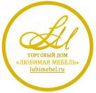 Логотип компании «Любимая мебель» (www.lubimebel.ru)
