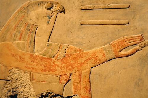 Re, Egyptian Magic