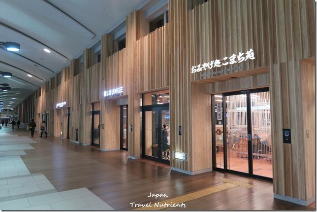 秋田 秋田車站東橫inn (19)