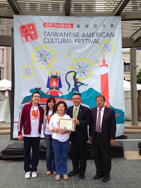 2013-05-11 Taiwanese American Cultural Festival - IMG_1500.jpg