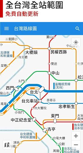 全台灣鐵路線圖[免費]