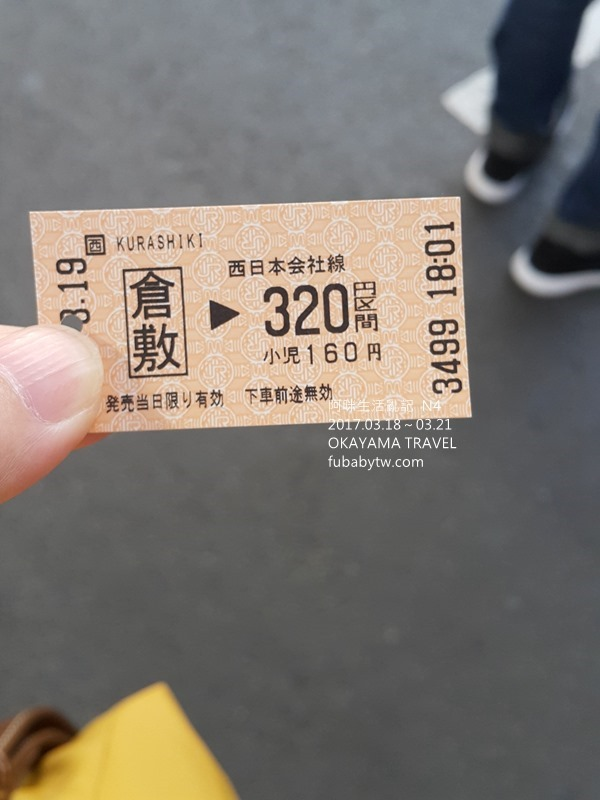 20170319_180355