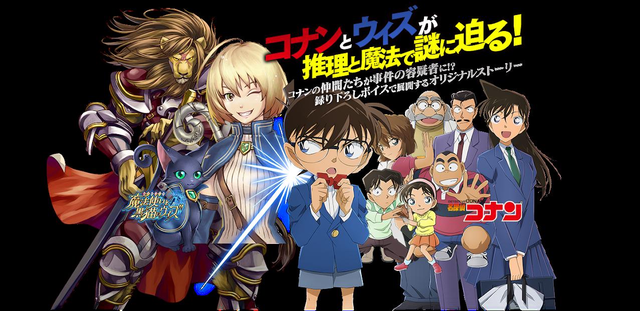 Detective Conan - 20th Anniversary (Anime/Movie) About_summary_bg-chara