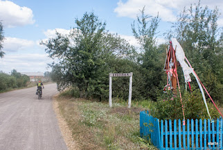 20160813_Bike_Zasluchia_040.jpg