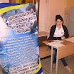 13.Одеський обл. центр патріотичного виховання дітай та молоді.JPG