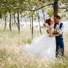 Wedding photographer Tatyana Tretyakova (panicofsky). Photo of 10.11.2017