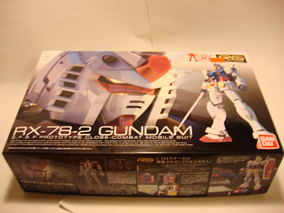 Real Grade RX-78-2 Box