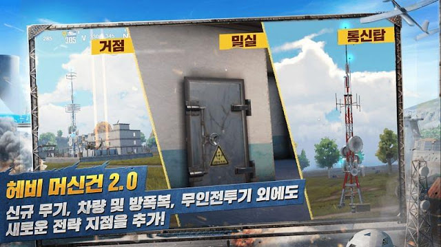 TapTap Store üzerinden PUBG Mobile Kore versiyonu nasıl indirilir: Adım adım kılavuz ve indirme ipuçları