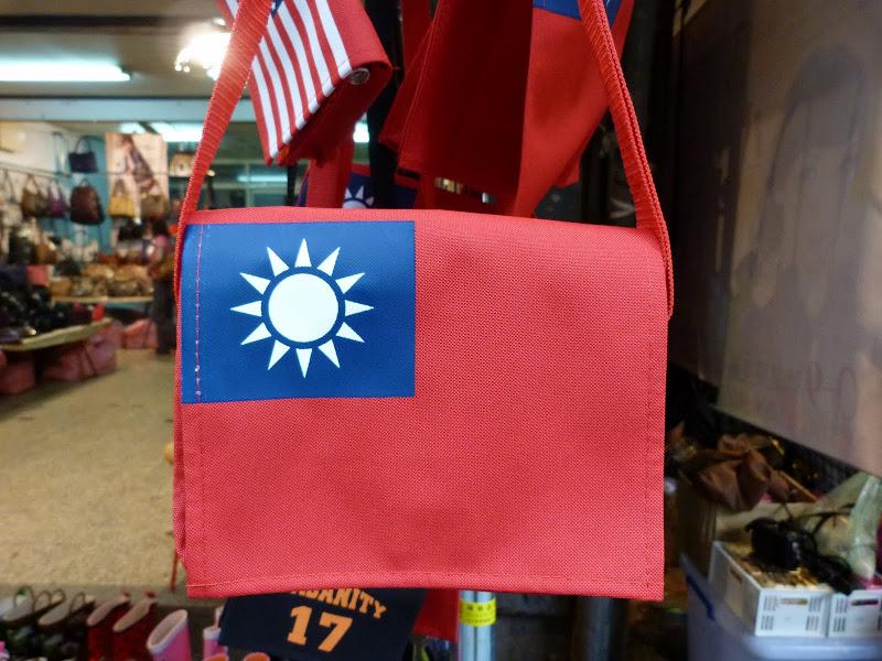 TAIWAN. Meli melo - P1130702.JPG