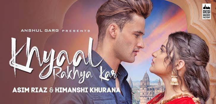 Facts You Should Know About khayal rakheya kar song   for Lyrics