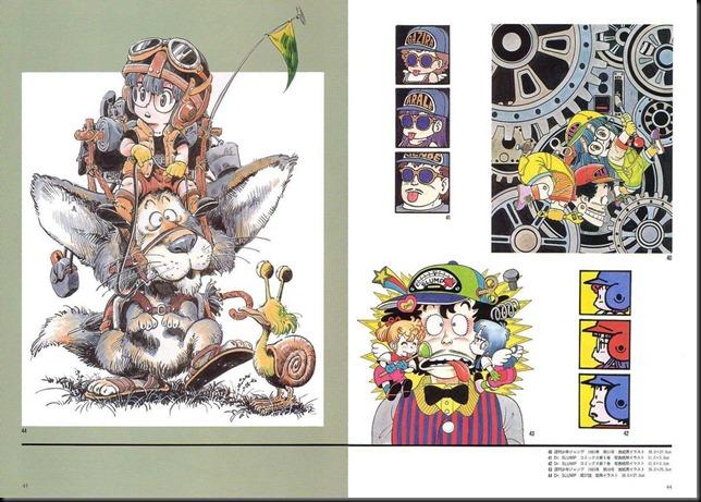 Akira Toriyama world_213419-0025